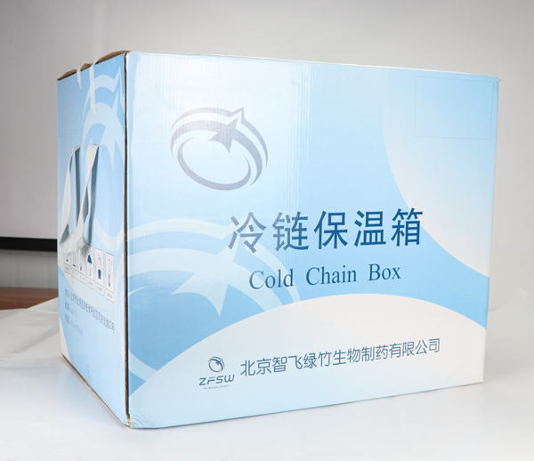 Cold chain heat preservation box